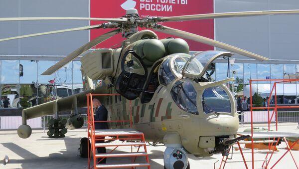 Máy bay trực thăng Mi-35P tại MAKS-2021 - Sputnik Việt Nam