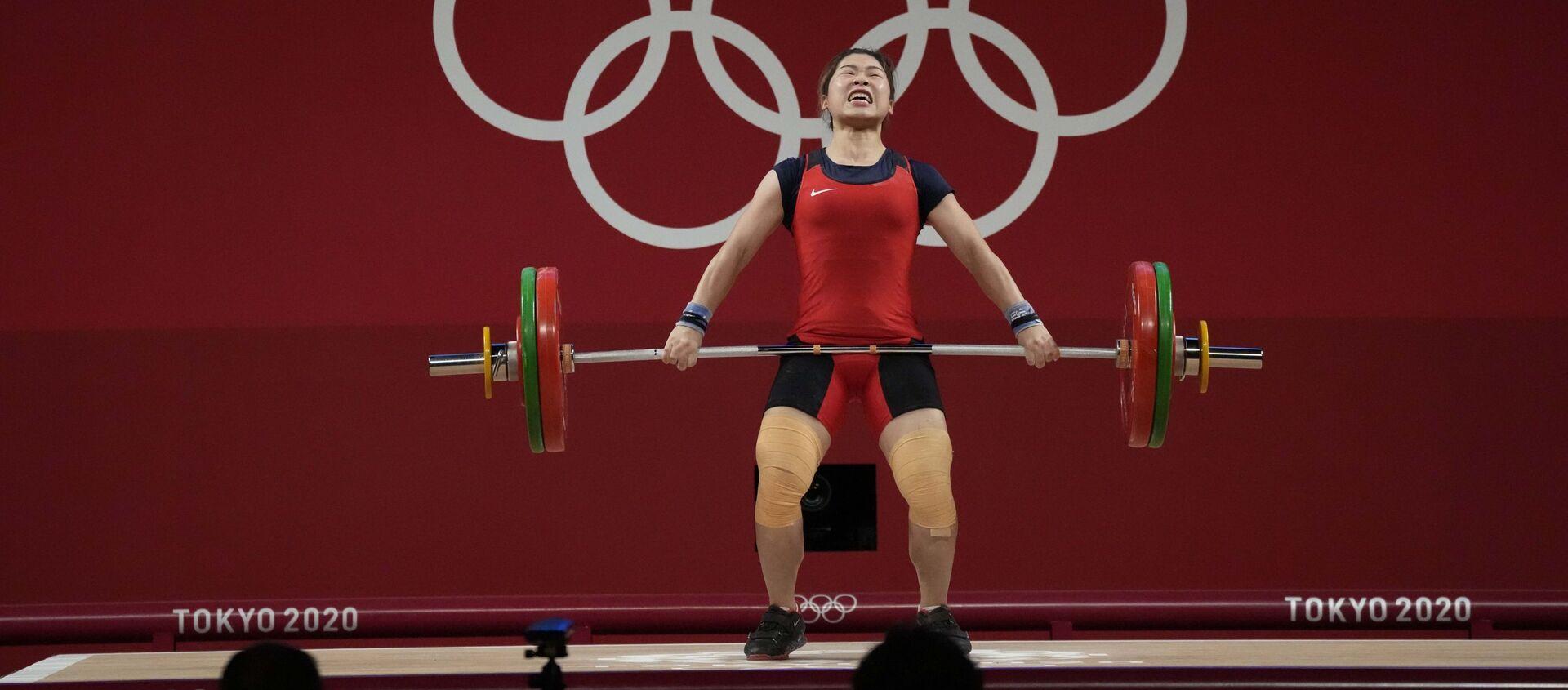Vận động viên cử tạ Hoàng Thị Duyên thi đấu tại Olympic Tokyo 2020, Nhật Bản - Sputnik Việt Nam, 1920, 27.07.2021