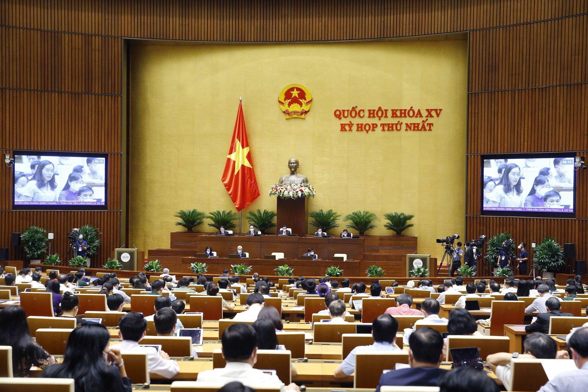 Quốc hội Việt Nam xem xét ban bố tình trạng khẩn cấp - Sputnik Việt Nam, 1920, 27.07.2021