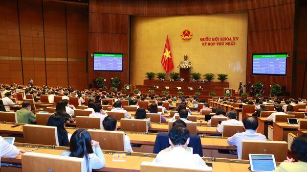 Quốc hội thông qua Nghị quyết về Kế hoạch phát triển kinh tế - xã hội 5 năm 2021-2025 - Sputnik Việt Nam