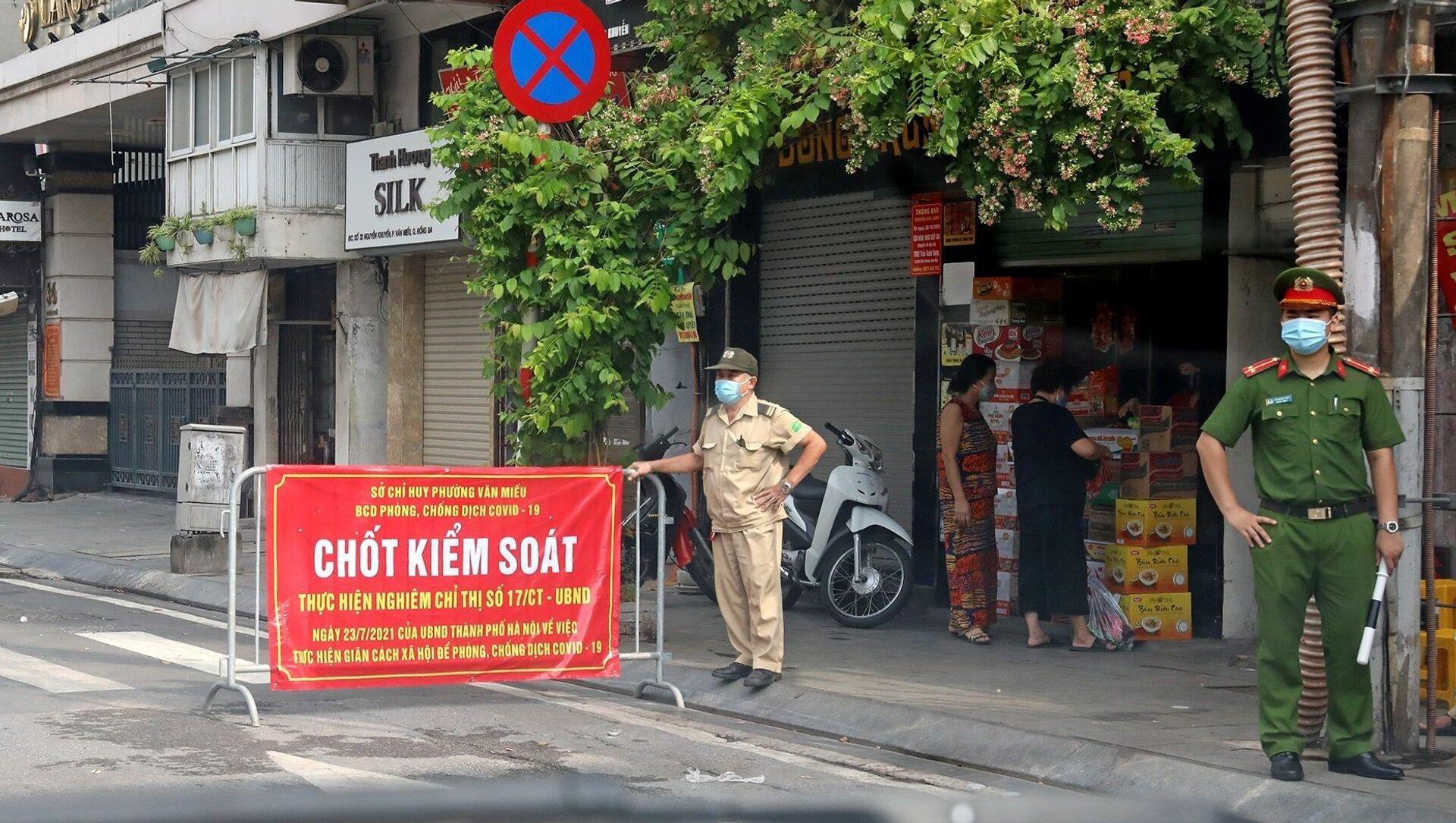 Hà Nội tiếp tục tăng cường kiểm soát người tham gia giao thông tại nhiều tuyến phố - Sputnik Việt Nam, 1920, 30.07.2021