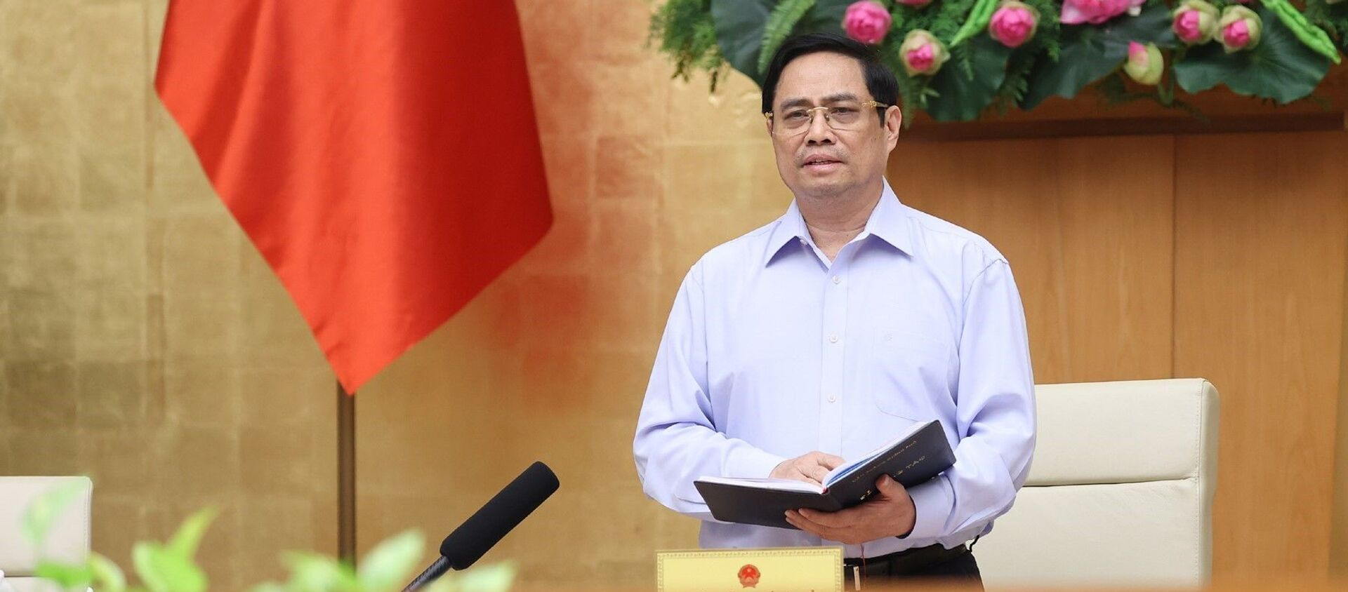 Thủ tướng Phạm Minh Chính phát biểu kết luận hội nghị - Sputnik Việt Nam, 1920, 30.07.2021