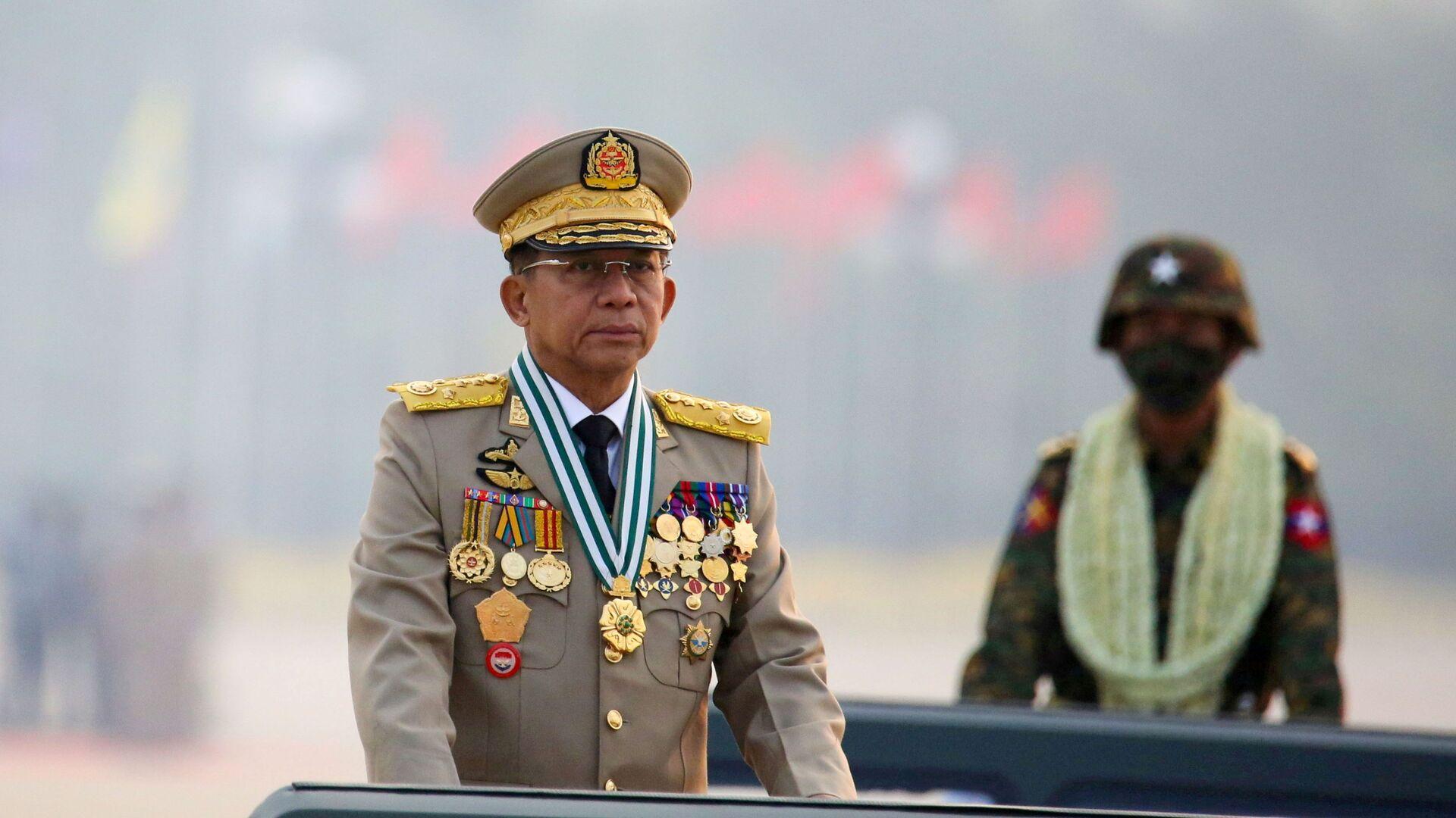 Thống tướng Min Aung Hlaing, người đứng đầu chính quyền quân sự Myanmar - Sputnik Việt Nam, 1920, 03.08.2021