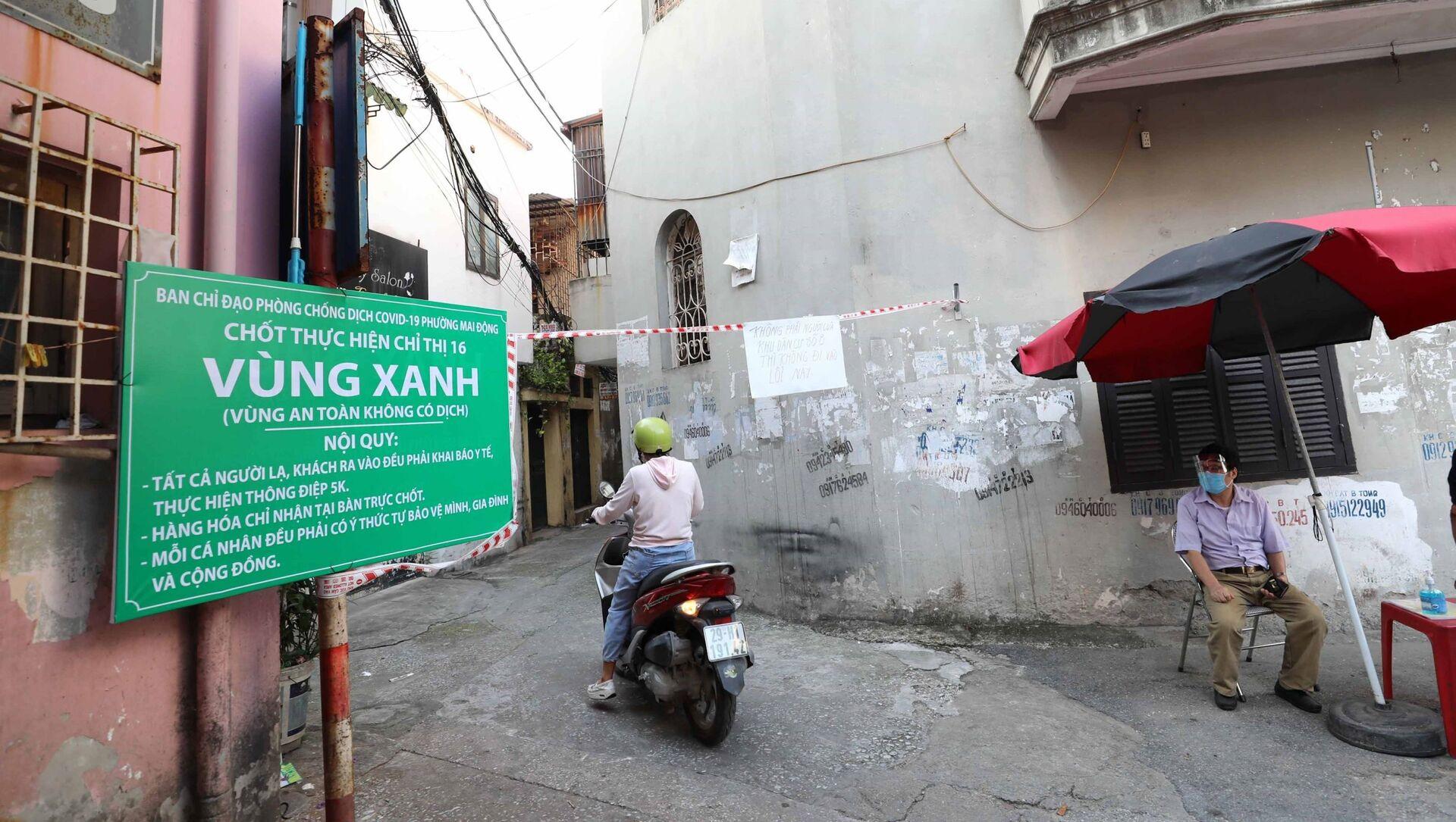 """Hà Nội bắt đầu thiết lập """"vùng xanh"""" nhằm chống lây nhiễm COVID-19 từ bên ngoài - Sputnik Việt Nam, 1920, 03.08.2021"""
