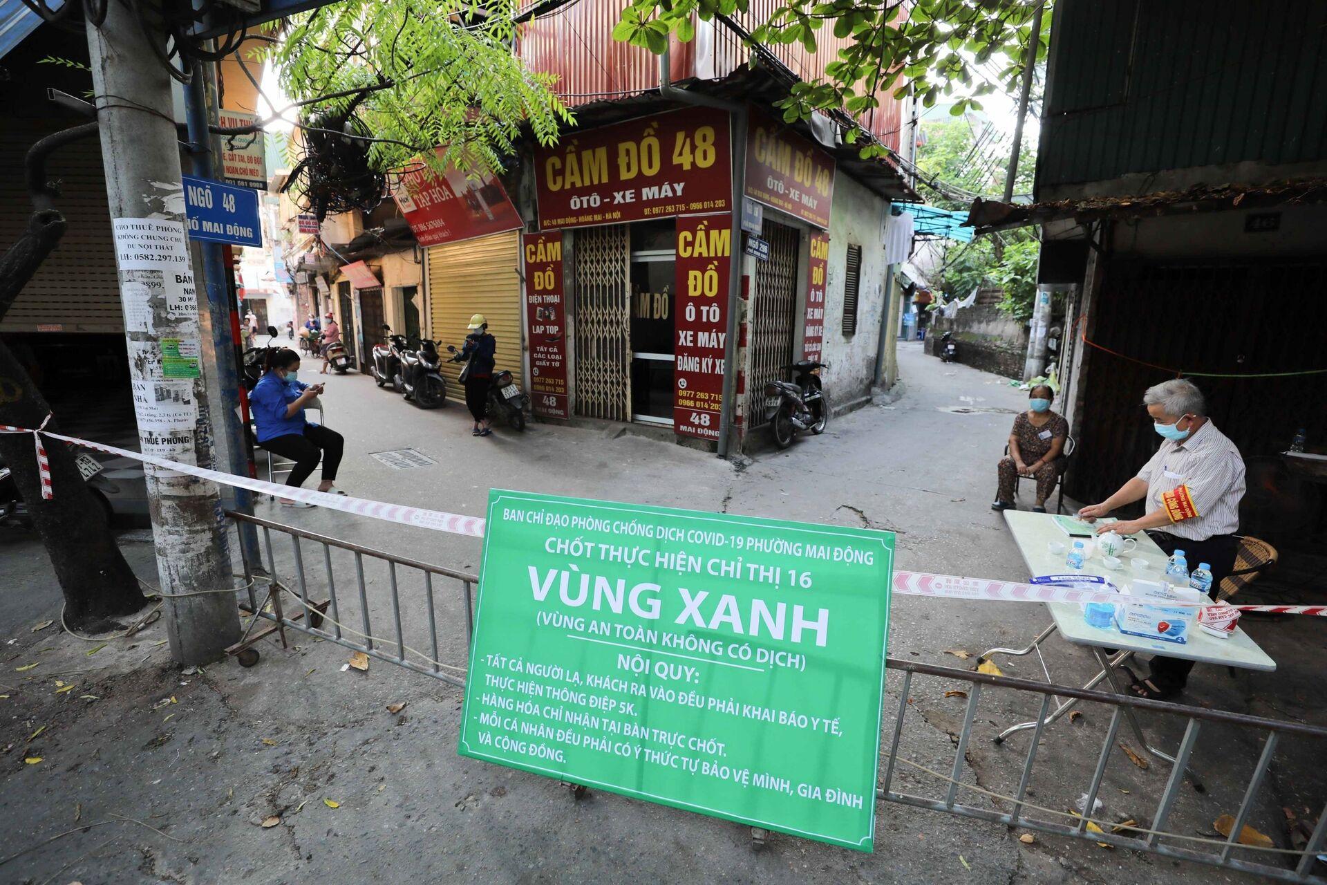 """Hà Nội bắt đầu thiết lập """"vùng xanh"""" nhằm chống lây nhiễm COVID-19 từ bên ngoài - Sputnik Việt Nam, 1920, 05.10.2021"""