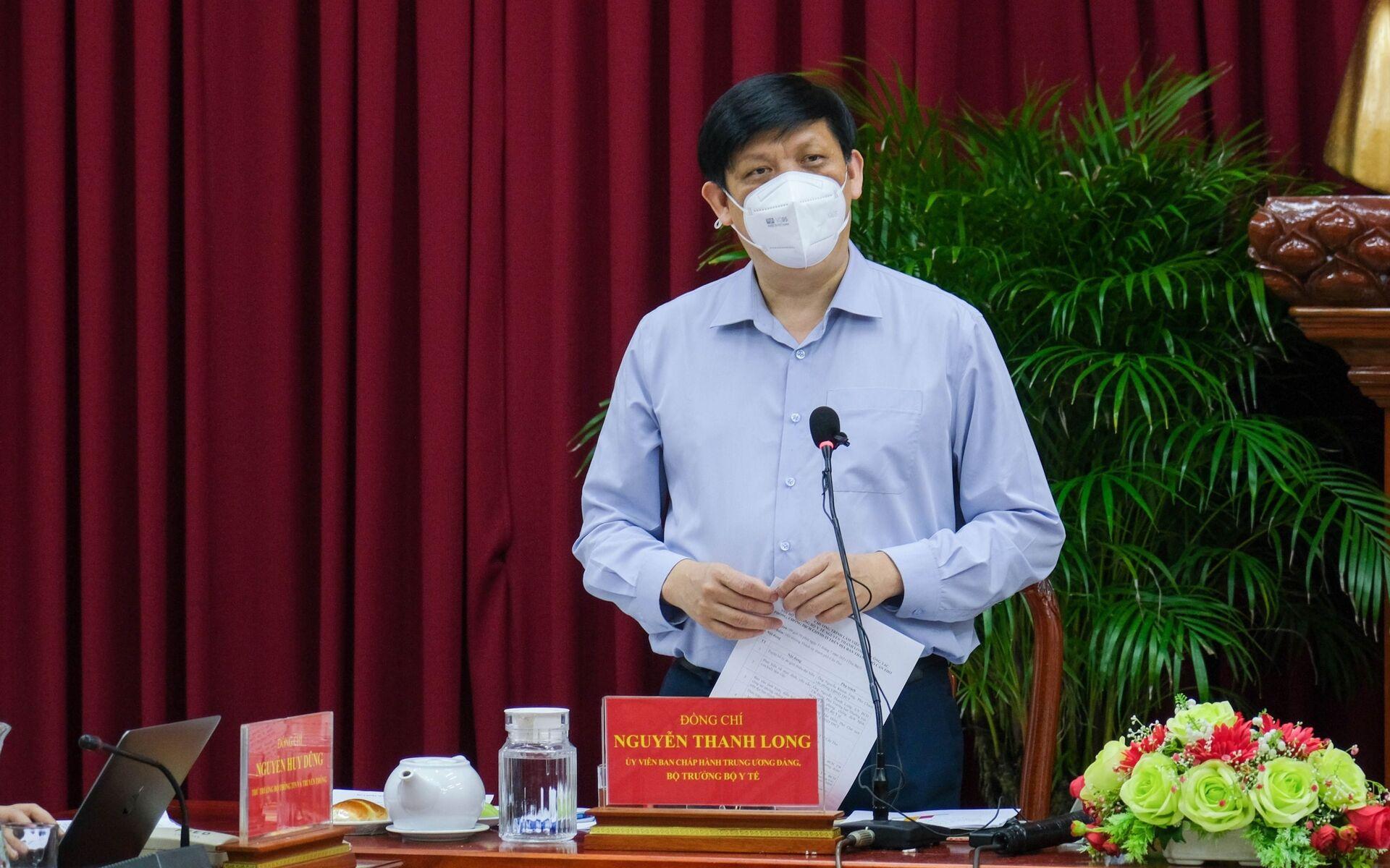 Bộ trưởng Bộ Y tế Nguyễn Thanh Long phát biểu tại buổi làm việc. - Sputnik Việt Nam, 1920, 05.10.2021