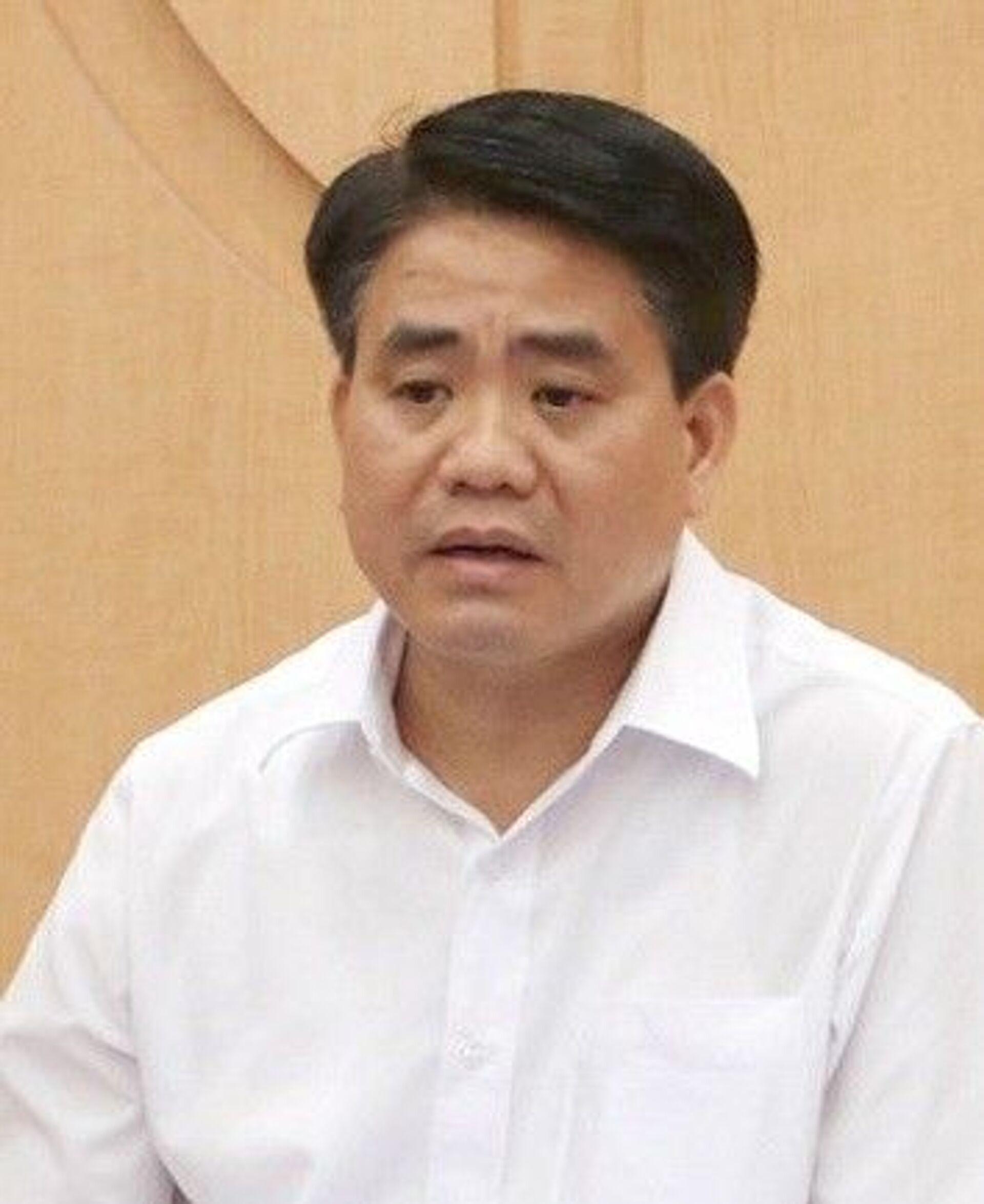 Ông Nguyễn Đức Chung. - Sputnik Việt Nam, 1920, 05.10.2021