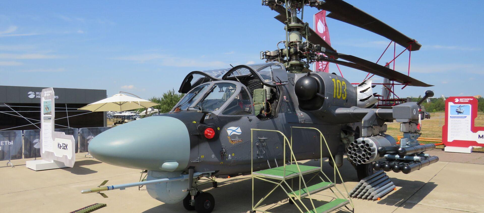 Máy bay trực thăng chiến đấu Ka-52K «Katran» - Sputnik Việt Nam, 1920, 08.08.2021