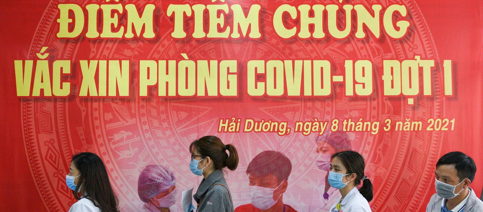 Nhân viên y tế xếp hàng tiêm vắc xin tại Việt Nam - Sputnik Việt Nam, 1920, 14.08.2021