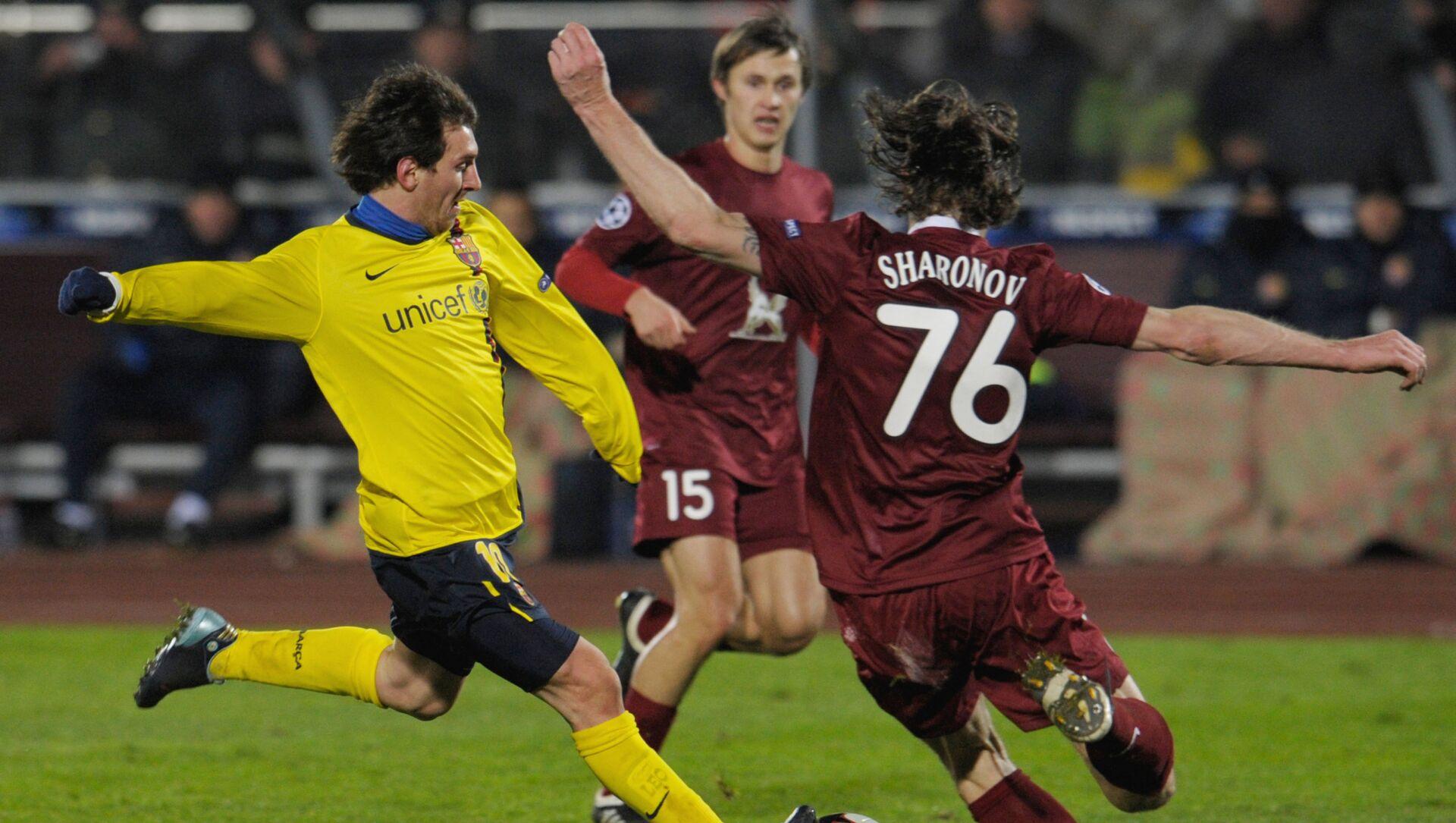 Messi trong trận đấu với câu lạc bộ bóng đá Rubin ở Kazan, Champions League, 2009 - Sputnik Việt Nam, 1920, 17.09.2021