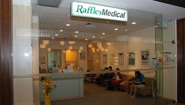 Phòng khám đa khoa Raffles Medical Group ở Singapore - Sputnik Việt Nam