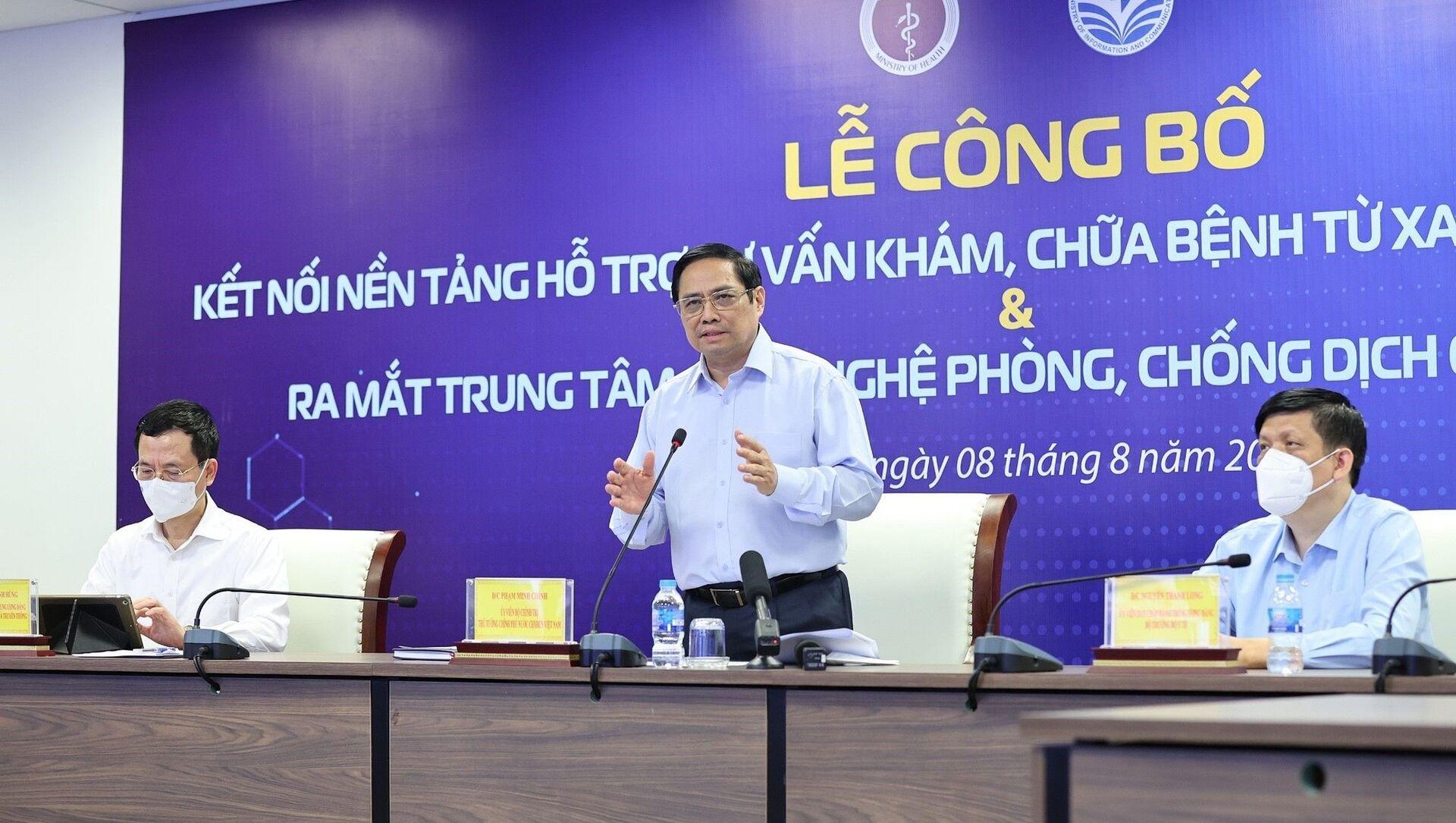 Thủ tướng Phạm Minh Chính dự lễ công bố Kết nối Nền tảng hỗ trợ tư vấn khám, chữa bệnh từ xa tới 100% tuyến huyện - Sputnik Việt Nam, 1920, 09.08.2021