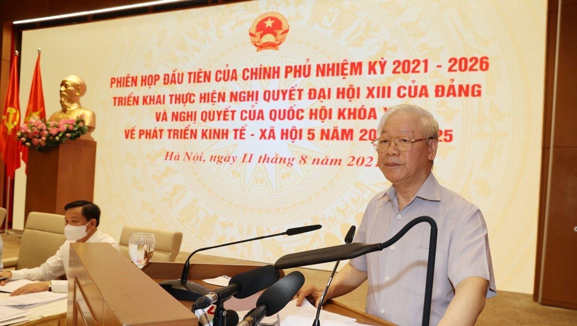 Tổng bí thư Nguyễn Phú Trọng phát biểu tại phiên họp đầu tiên của Chính phủ nhiệm kỳ 2021- 2026 với các địa phương được tổ chức theo hình thức trực tuyến - Sputnik Việt Nam, 1920, 17.08.2021