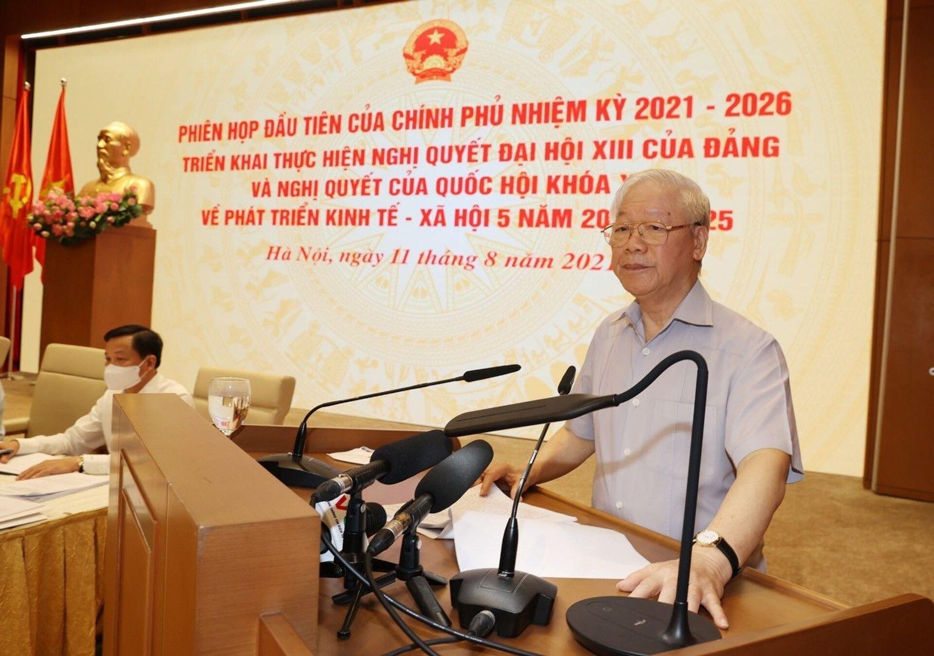 Tổng bí thư Nguyễn Phú Trọng phát biểu tại phiên họp đầu tiên của Chính phủ nhiệm kỳ 2021- 2026 với các địa phương được tổ chức theo hình thức trực tuyến - Sputnik Việt Nam, 1920, 05.10.2021