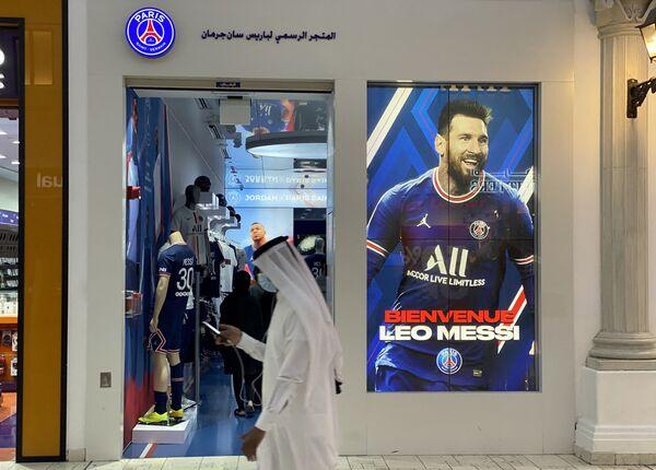 Áp phích có hình Messi trong quầy kính cửa hàng của CLB PSG ở Doha - Sputnik Việt Nam
