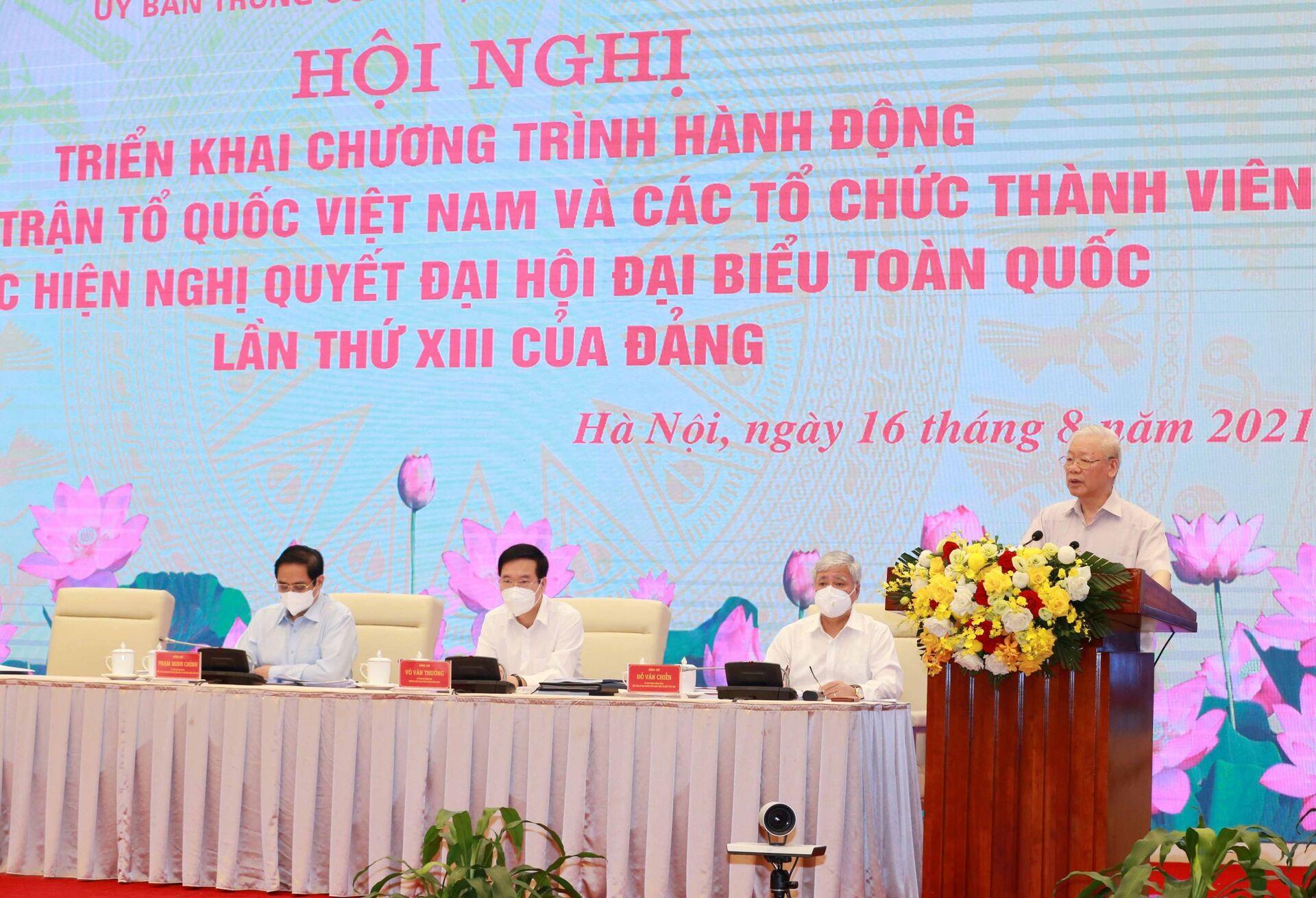 Tổng Bí thư Nguyễn Phú Trọng phát biểu chỉ đạo hội nghị. - Sputnik Việt Nam, 1920, 05.10.2021