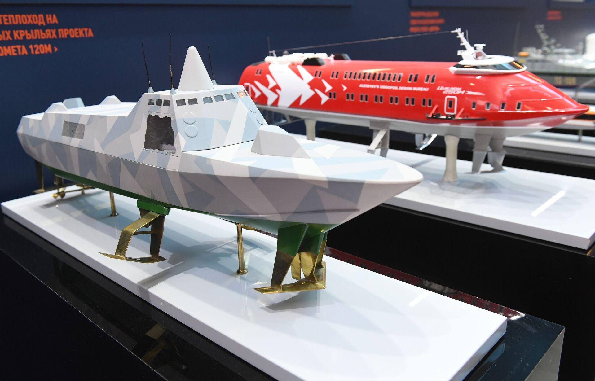 Mô hình tàu cánh ngầm tên lửa dự án 133RA (mã hiệu Antares RA) và mô hình dự án tàu cánh ngầm chở khách đường biển cỡ lớn Cyclone 250M - Sputnik Việt Nam, 1920, 05.10.2021