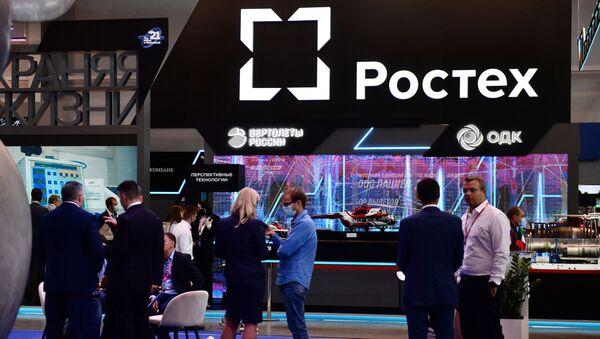 Chỗ đứng của tập đoàn nhà nước Rostec tại Triển lãm Công nghiệp Quốc tế Innoprom-2021 ở Yekaterinburg. - Sputnik Việt Nam