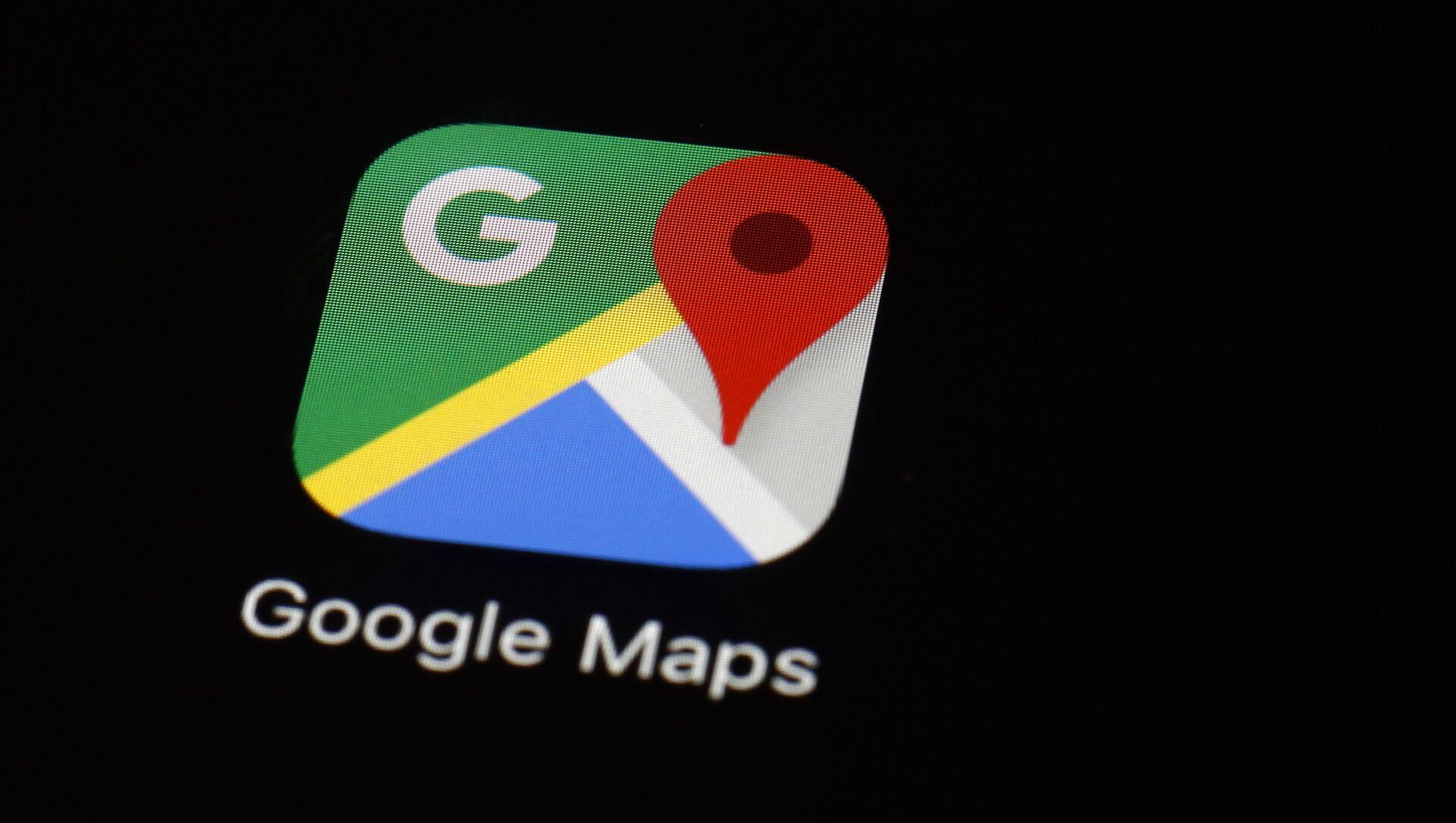 Google Maps - Sputnik Việt Nam, 1920, 18.08.2021