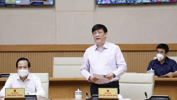 Bộ trưởng Bộ Y tế Nguyễn Thanh Long báo cáo kết quả công tác thực hiện Chỉ thị số 16 tại các tỉnh, thành phố. - Sputnik Việt Nam