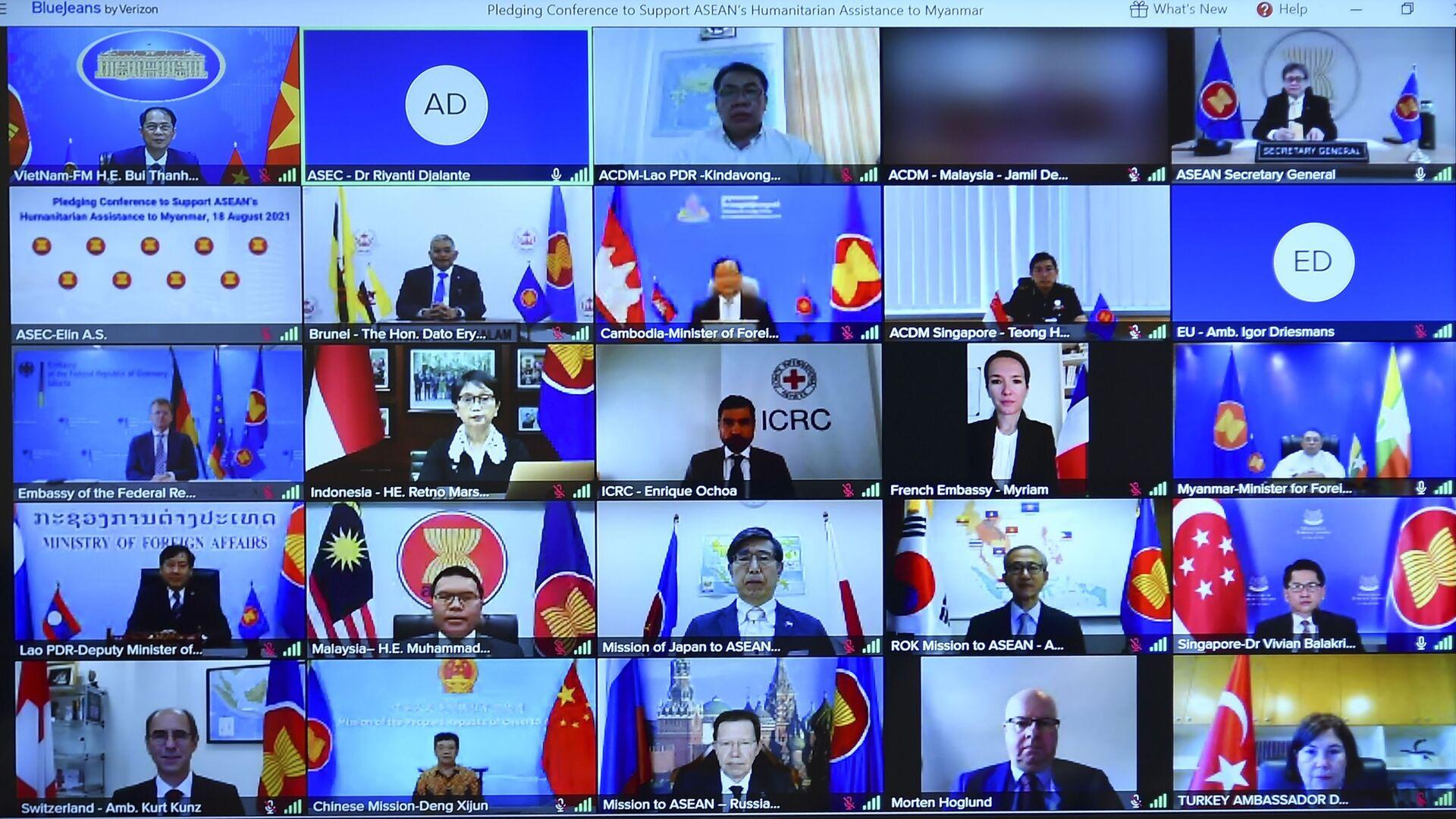 Bộ trưởng Bộ Ngoại giao Bùi Thanh Sơn và các đại biểu dự Hội nghị trực tuyến cam kết hỗ trợ nhân đạo của ASEAN cho Myanmar. - Sputnik Việt Nam, 1920, 05.10.2021