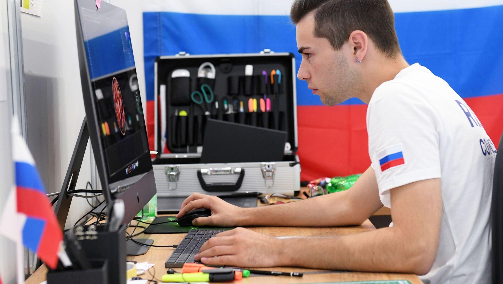 Những người tham gia cuộc thi Thiết kế đồ họa tại giải vô địch thế giới về kỹ năng nghề nghiệp Worldskills 2019 tại Kazan - Sputnik Việt Nam, 1920, 19.08.2021