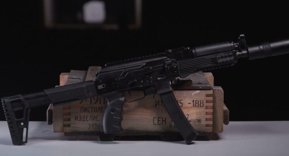 Mẫu súng tiểu liên PPK-20