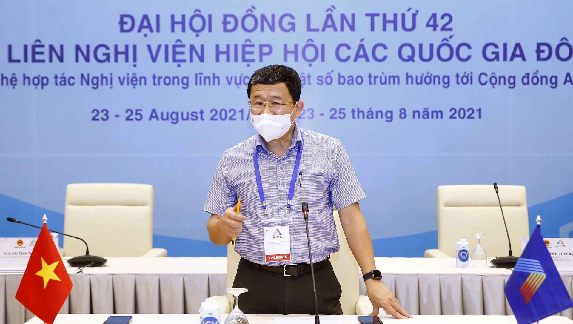 Chủ nhiệm Ủy ban Đối ngoại của Quốc hội Vũ Hải Hà phát biểu - Sputnik Việt Nam, 1920, 22.08.2021