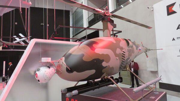 Trực thăng không người lái MDP-01: Phương tiện tiềm năng trang bị tên lửa S-8L - Sputnik Việt Nam