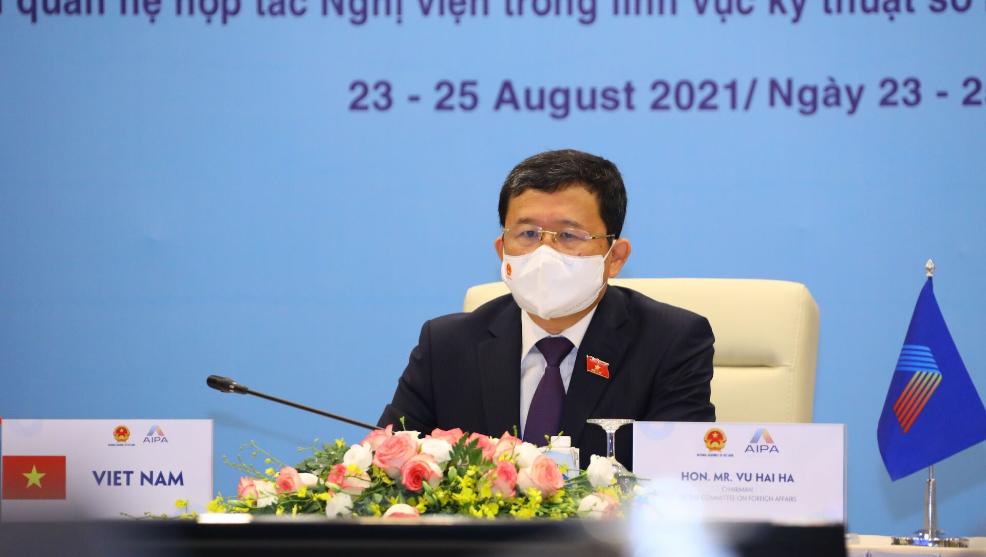 Chủ nhiệm Ủy ban Đối ngoại của Quốc hội Việt Nam Vũ Hải Hà chủ trì. - Sputnik Việt Nam, 1920, 24.08.2021