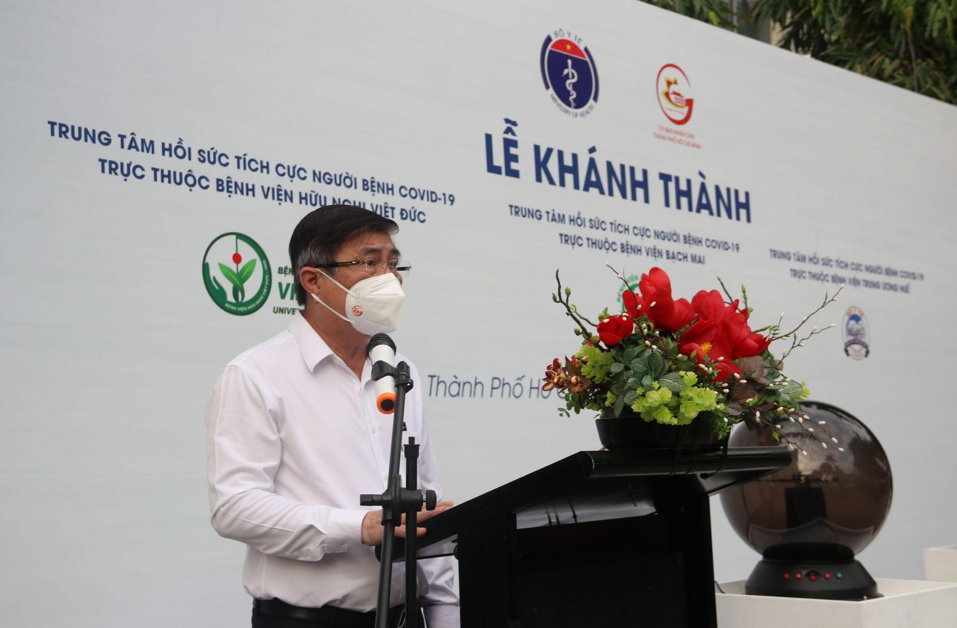 Chủ tịch Uỷ ban nhân dân Thành phố Hồ Chí Minh Nguyễn Thành Phong phát biểu tại buổi lễ. - Sputnik Việt Nam, 1920, 05.10.2021