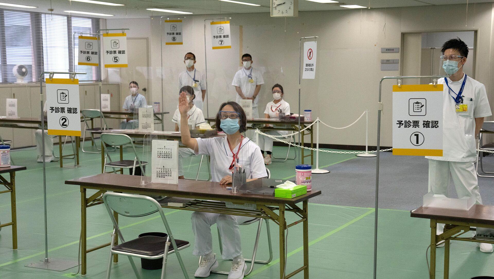 Trung tâm tiêm chủng ở Tokyo, Nhật Bản - Sputnik Việt Nam, 1920, 29.08.2021