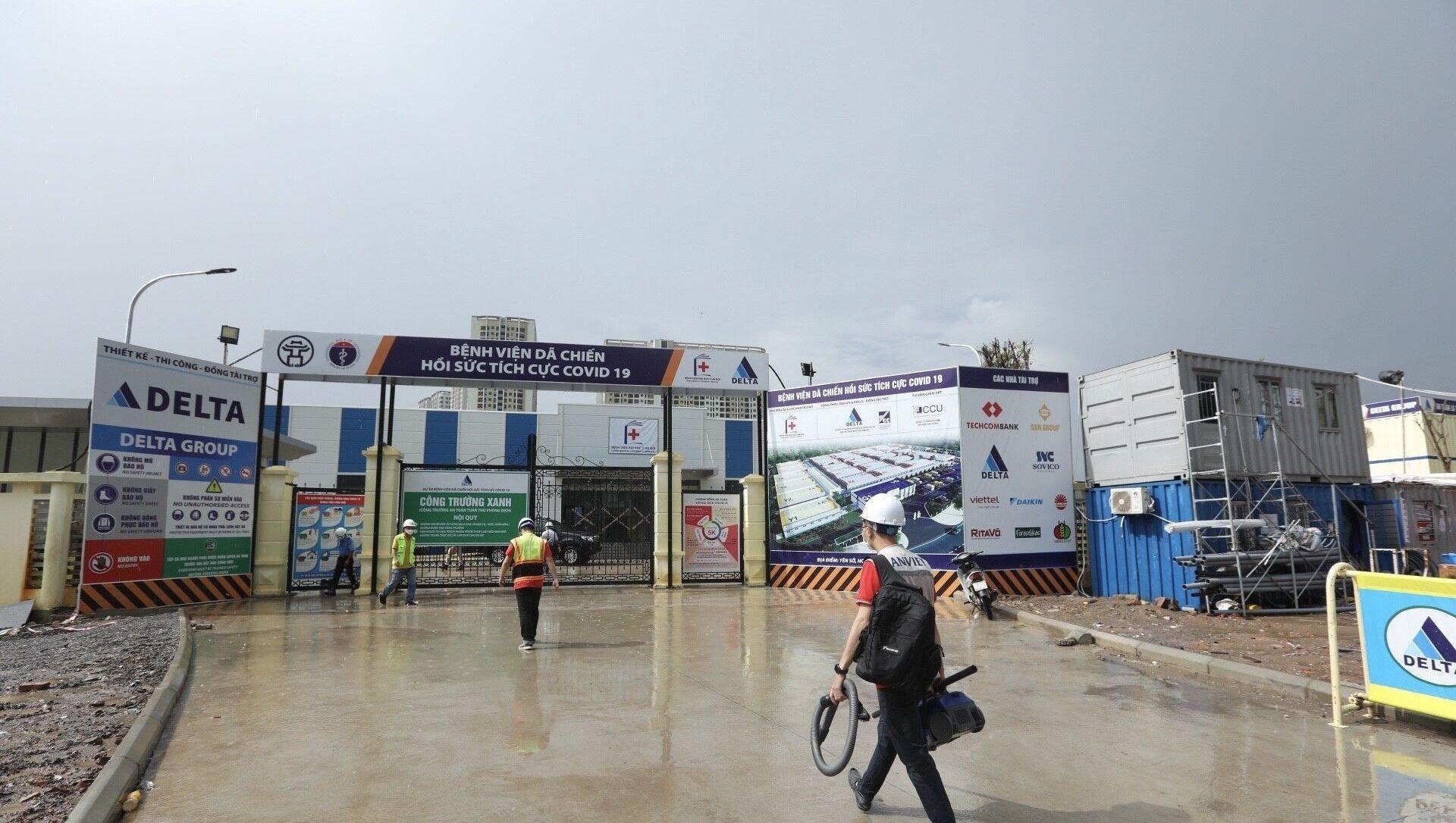 Bệnh viện dã chiến hồi sức điều trị cho bệnh nhân COVID-19 quy mô lớn đặt tại ngõ 587 Tam Trinh (quận Hoàng Mai, TP Hà Nội). - Sputnik Việt Nam, 1920, 31.08.2021