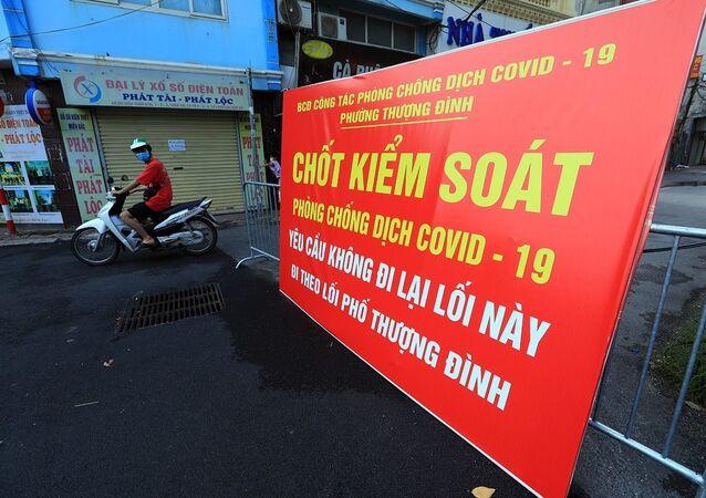 Chốt kiểm soát phòng, chống dịch COVID-19 tại quận Thanh Xuân