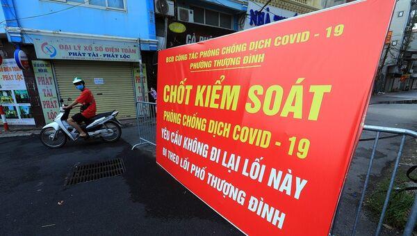 Chốt kiểm soát phòng, chống dịch COVID-19 tại quận Thanh Xuân - Sputnik Việt Nam