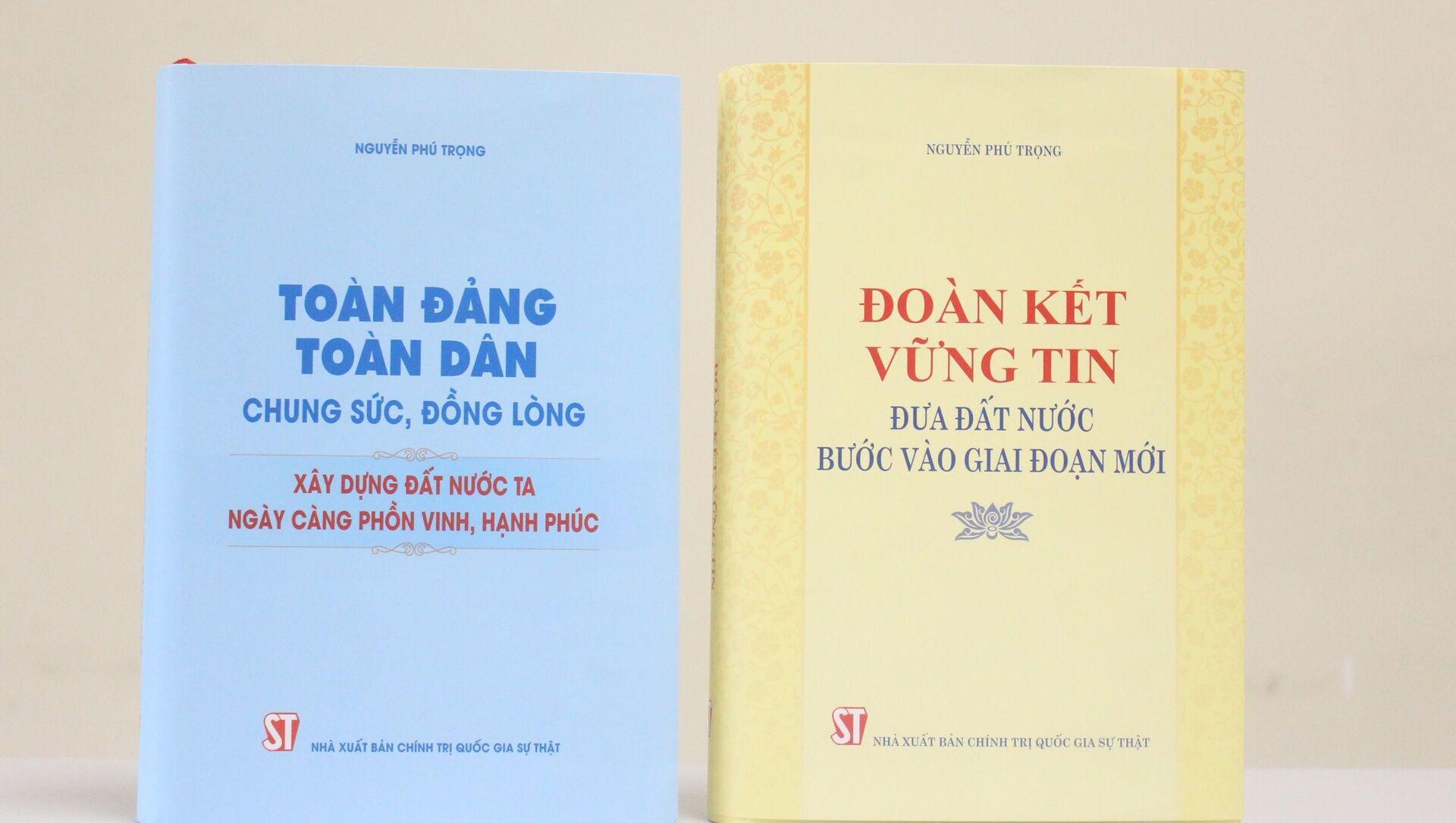Nhà xuất bản Chính trị quốc gia Sự thật giới thiệu hai cuốn sách của đồng chí Tổng Bí thư Nguyễn Phú Trọng. - Sputnik Việt Nam, 1920, 02.09.2021