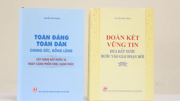 Nhà xuất bản Chính trị quốc gia Sự thật giới thiệu hai cuốn sách của đồng chí Tổng Bí thư Nguyễn Phú Trọng. - Sputnik Việt Nam