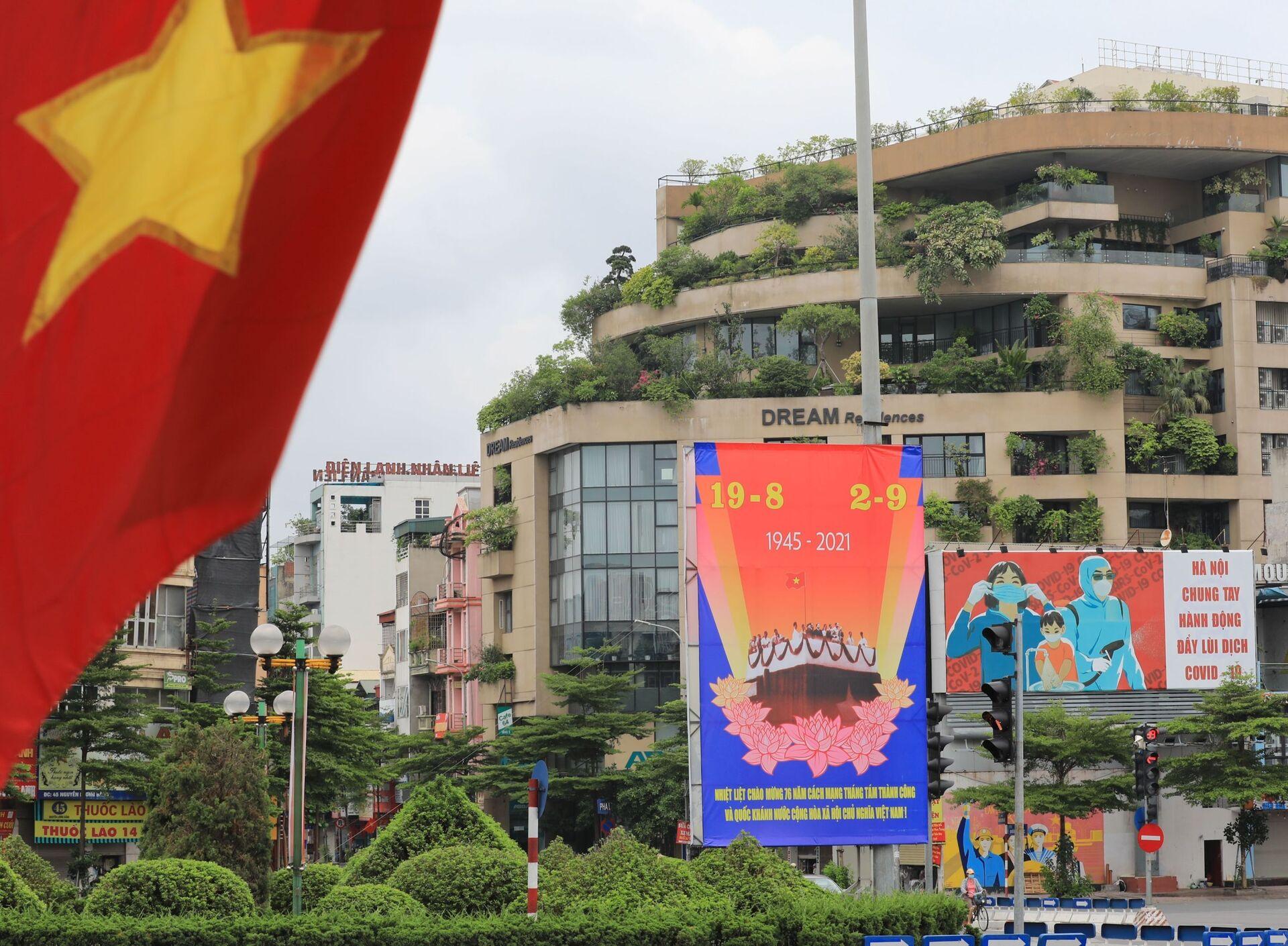 Tranh cổ động nhân lên lòng tự hào dân tộc trong ngày Quốc khánh. - Sputnik Việt Nam, 1920, 05.10.2021