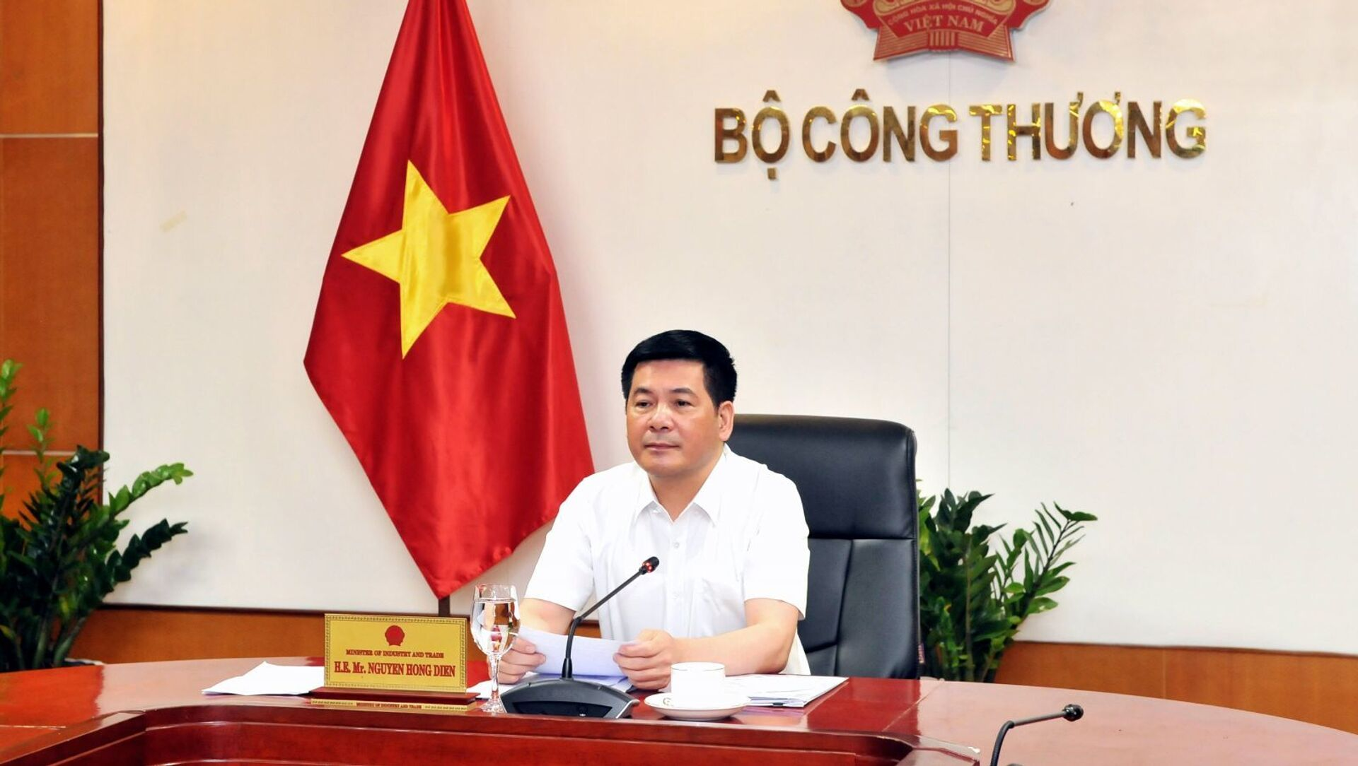 Ông Nguyễn Hồng Diên. - Sputnik Việt Nam, 1920, 10.09.2021