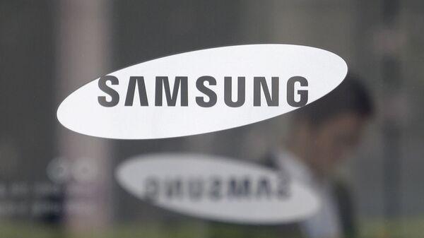 Samsung Electronics Co. - Sputnik Việt Nam