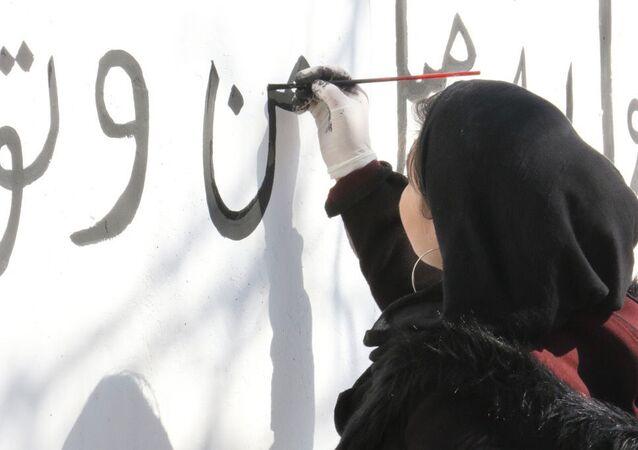 Phụ nữ ở Kabul