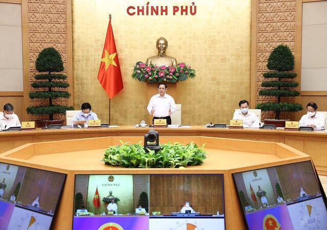 Thủ tướng Phạm Minh Chính chủ trì phiên họp