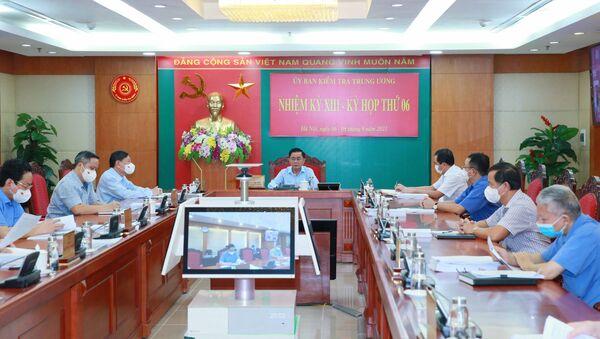 Quang cảnh kỳ họp - Sputnik Việt Nam