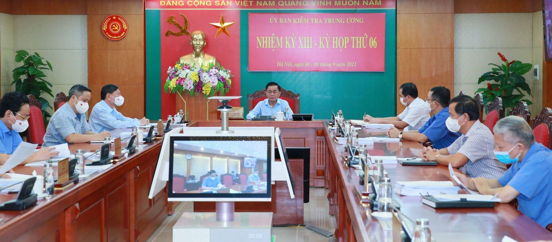 Quang cảnh kỳ họp - Sputnik Việt Nam, 1920, 09.09.2021