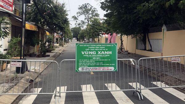 Kiên Giang khoanh vùng thực hiện giãn cách xã hội để thực hiện tốt công tác phòng, chống COVID-19 - Sputnik Việt Nam