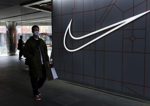Cửa hàng Nike ở Bắc Kinh