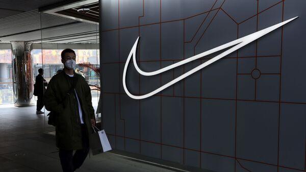 Cửa hàng Nike ở Bắc Kinh - Sputnik Việt Nam