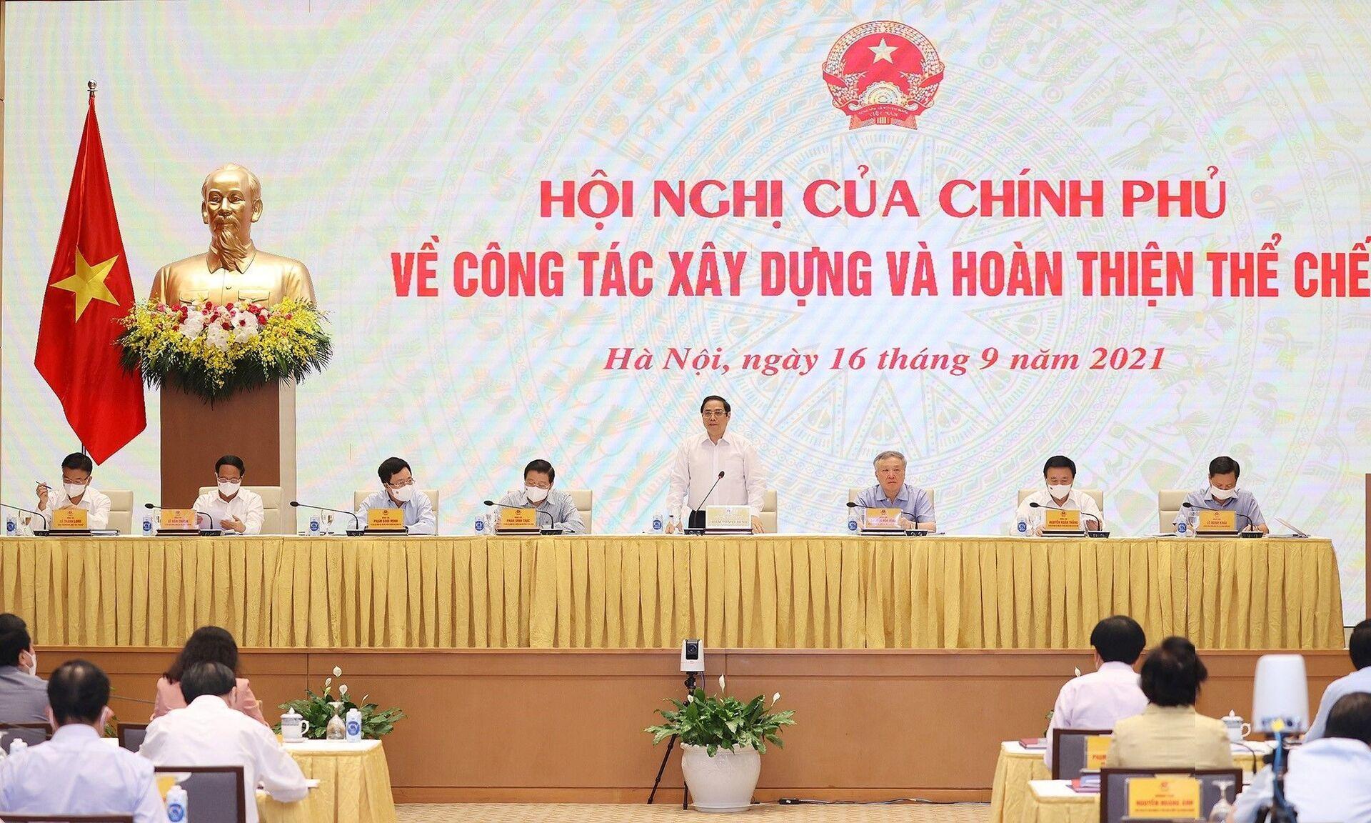 Thủ tướng Phạm Minh Chính chủ trì hội nghị - Sputnik Việt Nam, 1920, 05.10.2021