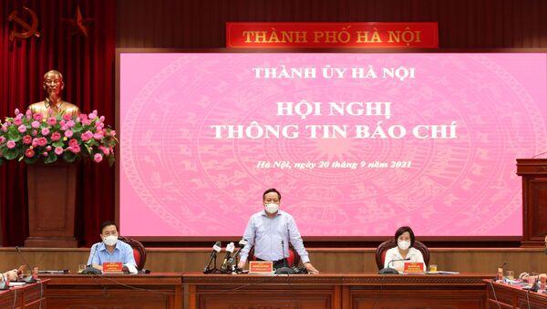 UBND TP Hà Nội họp về thông tin về phòng, chống dịch COVID-19 sau ngày 21/9 - Sputnik Việt Nam