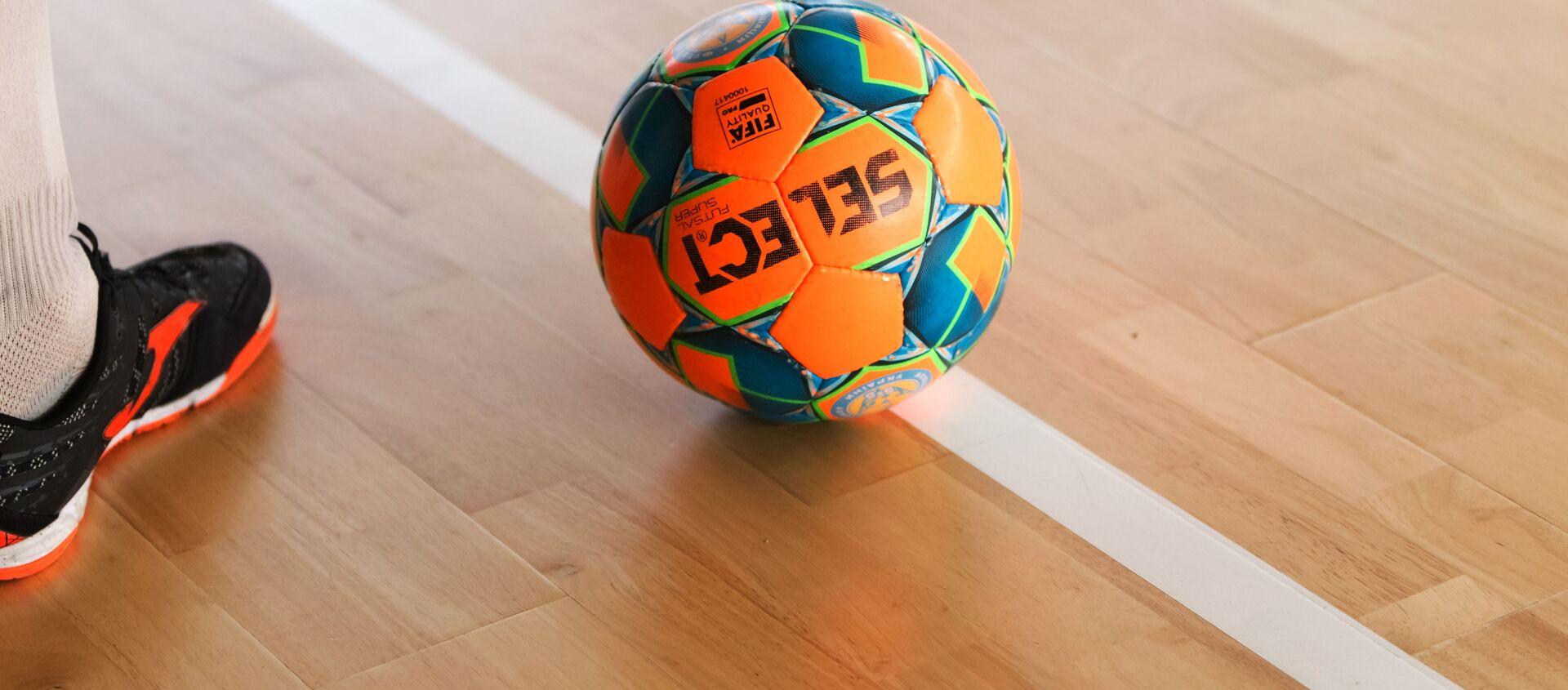 Futsal. - Sputnik Việt Nam, 1920, 22.09.2021